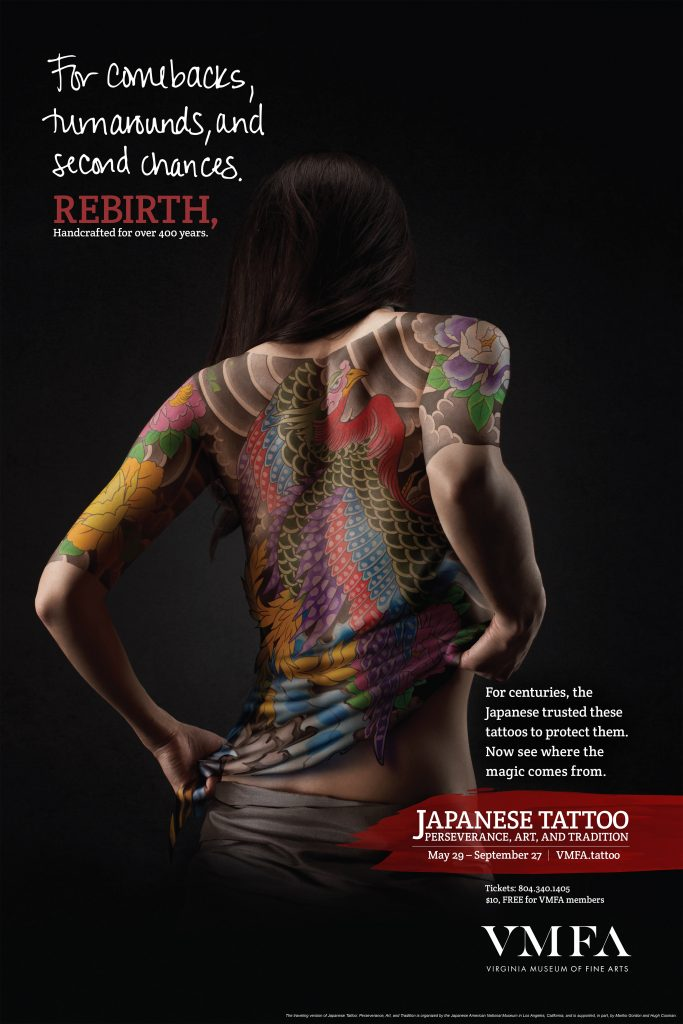 ND&P is launching its campaign for the upcoming tattoo exhibit at the VMFA. Images courtesy of ND&P.