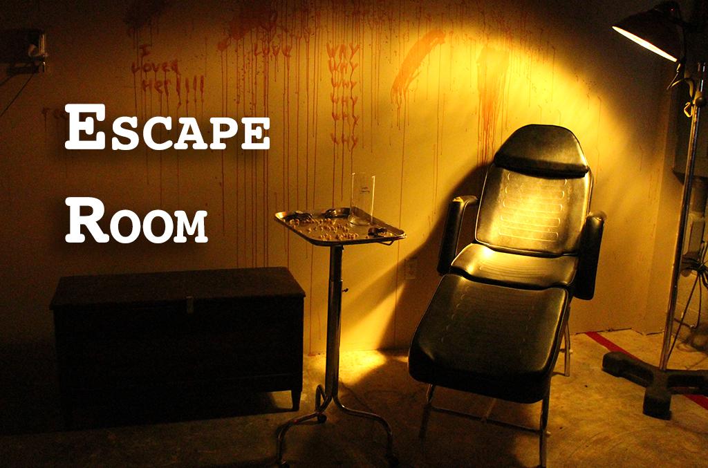escapeRoom-ftd