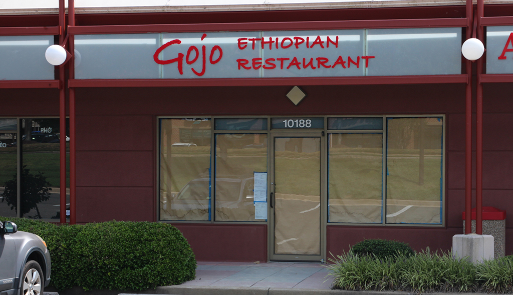 Gojo Ethiopian Restaurant at 10188 W. Broad St. in the Lexington Commons Shopping Center in Glen Allen plans to open by mid-September. (J. Elias O'Neal)
