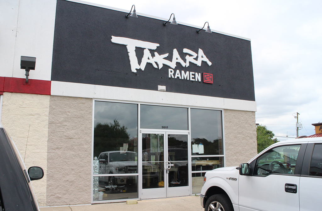 Takara Ramen plans to open in space once occupied by TCBY at 9468 W. Broad St. in the West End. (J. Elias O'Neal)