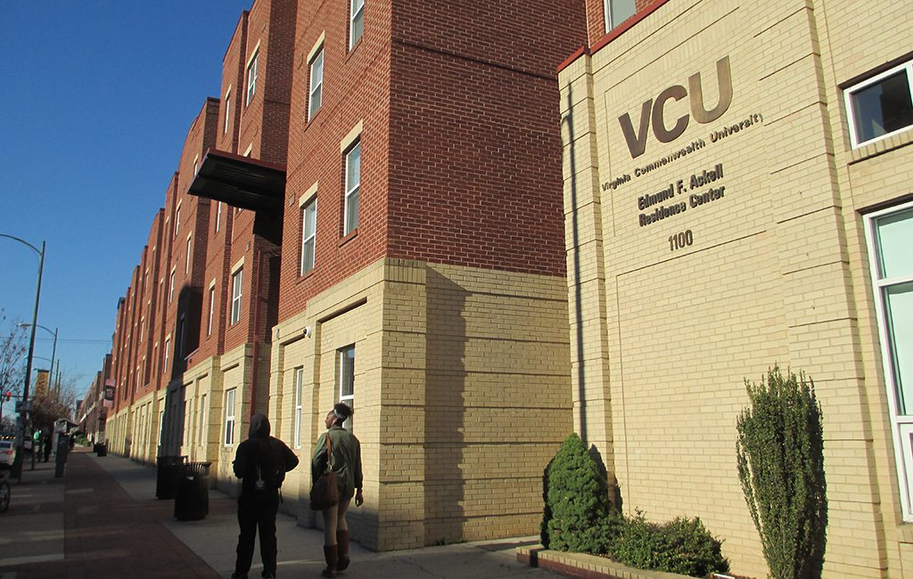 """VCU is looking to raise $750 million through its """"Make It Real Campaign."""""""