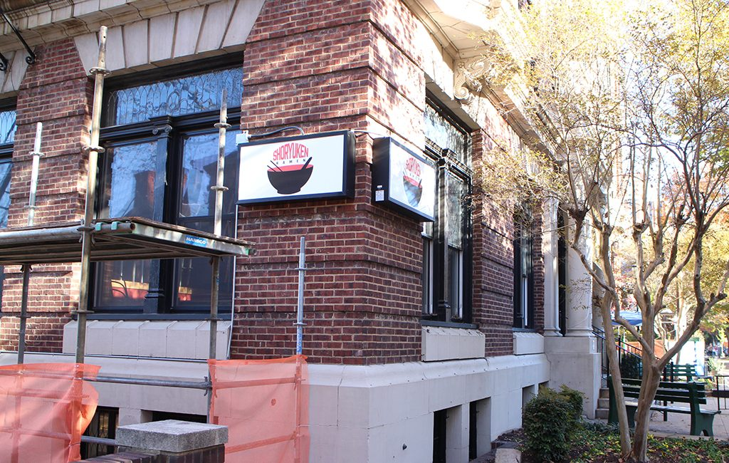 Olive Chicken is set to occupy the storefront at 900 W. Franklin St. (J. Elias O'Neal)