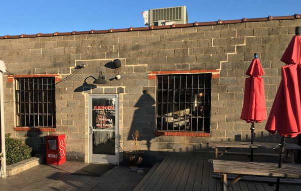 The Ardent building includes a brewery, tap room and beer garden. (J. Elias O'Neal)