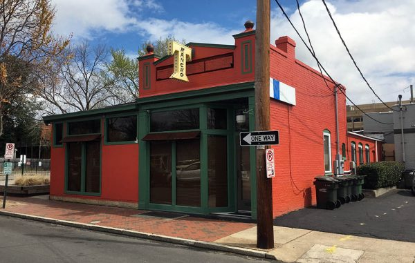 Wood-fired pizzeria Pupatella's will move into the former Rancho T space at 1 N. Morris St. (J. Elias O'Neal)