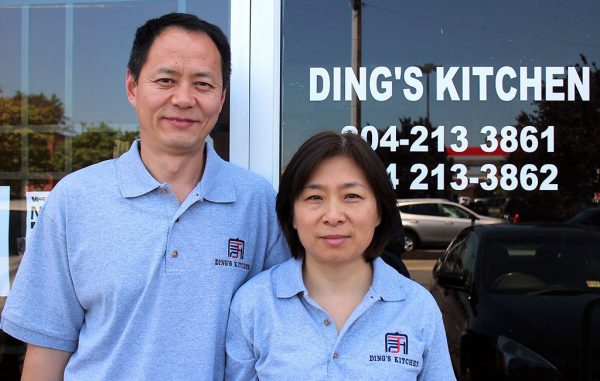 Ding's Kitchen owners Owen and Amy Ding. (J. Elias O'Neal)